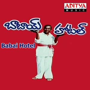 Babai Hotel
