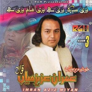 Bari Sarkar Bari Hai Vol 3