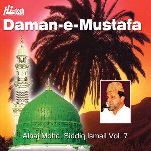 Daman-e-Mustafa Vol. 7 - Islamic Naats