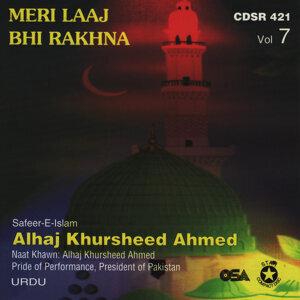Meri Laah Bhi Rakhna