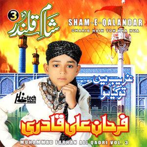 Sham-e-Qalandar Vol. 3 - Islamic Naats