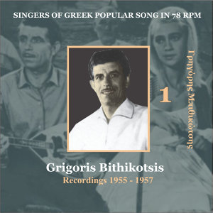 Grigoris Bithikotsis Vol. 1 / Singers of Greek Popular Song In 78 RPM