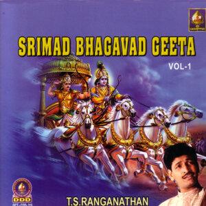 Srimad Bhagavad Geeta (Vol - 1)