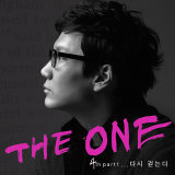 4th Part1… 다시 걷는다 (4th Part1… Walkin' Again)