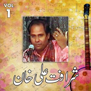 Sharafat Ali Khan, Vol. 1
