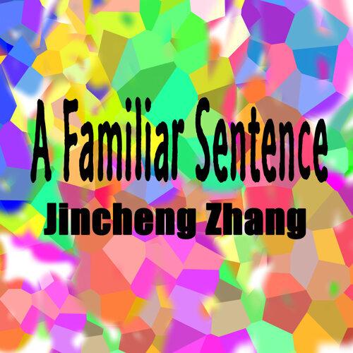 jincheng zhang a familiar sentence アルバム kkbox