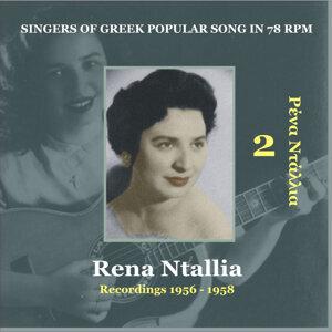 Rena Ntallia [Dalia] Vol. 2 / Singers of Greek Popular Song in 78 Rpm