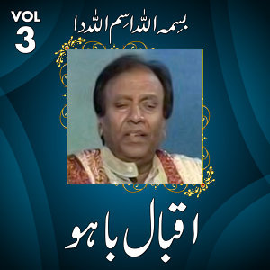 Iqbal Bahu, Vol. 3