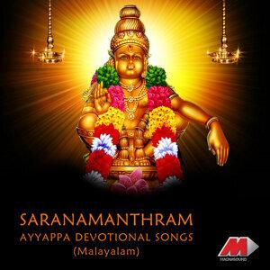 Saranamanthram (Ayyappan Songs Vol-4)