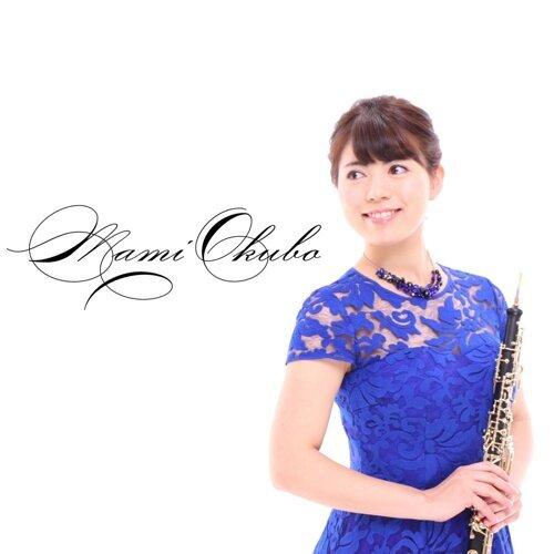 Oboe Music