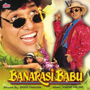 Banarasi Babu - Original Motion Picture Soundtrack
