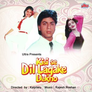 Kisi Se Dil Lagake Dekho - Original Motion Picture Soundtrack