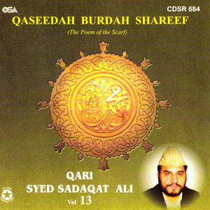 Qaseeda Burda Shareef