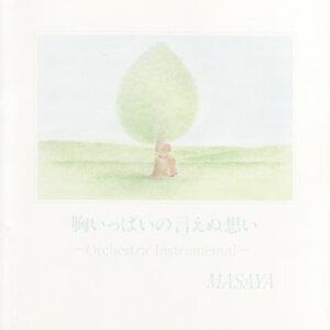 Mune Ippai No Ienu Omoi - Orchestra Instrumental