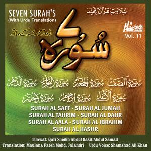 Seven Surah's (with Urdu Translation)