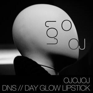 DNS / Day Glow Lipstick - EP