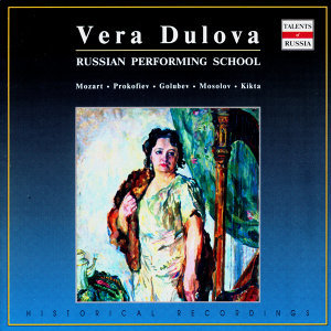 Russian Performing School: Vera Dulova, Vol. 2