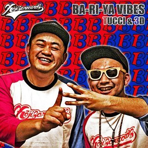 BA-RI-YA VIBES(feat. 3D)