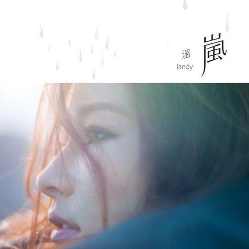 10th Album
