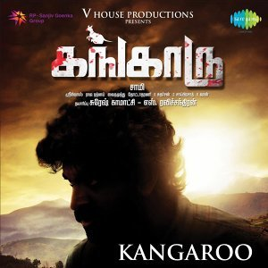 Kangaroo - Original Motion Picture Soundtrack