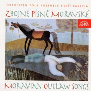 Zbojné písně moravské