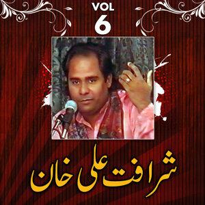 Sharafat Ali Khan, Vol. 06