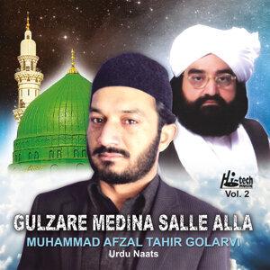 Gulzare Medina Salle Alla Vol. 2 - Islamic Urdu Naats