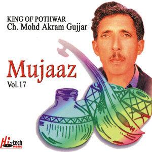 Mujaaz Vol. 17 - Pothwari Ashairs