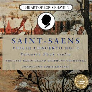 Saint-Saens: Violin Concerto No. 3 in B Minor, Op. 61