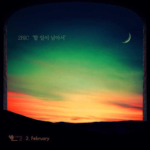 Calendar of 2BIC (February)