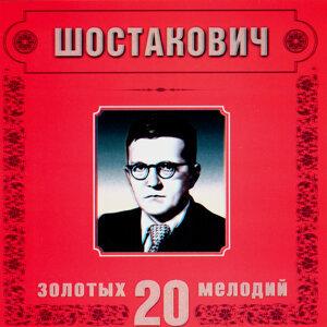 Dmitry Shostakovich. 20 Golden Melodies In Modern Processing