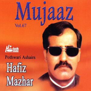 Mujaaz Vol. 67 - Pothwari Ashairs