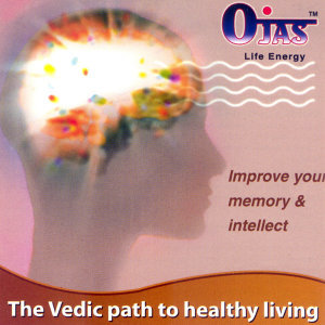 Vedic Chant to Improve your memory & Intellect