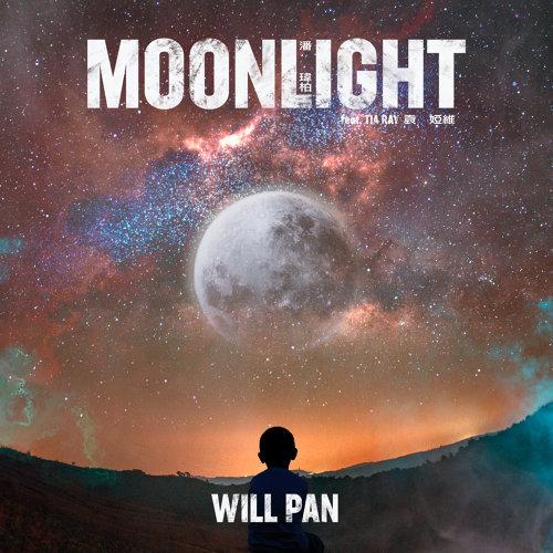 Moonlight (feat. 袁婭維) - 中文版