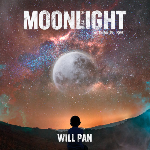 Moonlight (feat. 袁婭維)