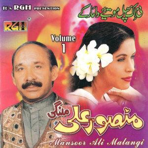 Ni Ek Phul Motie Da Mar Ke Jaga Sohniye Vol 1