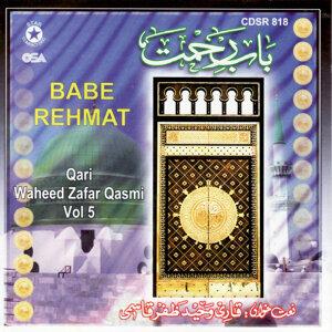 Babe Rehmat
