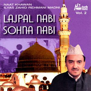 Lajpal Nabi Sohna Nabi Vol. 2 - Islamic Naats