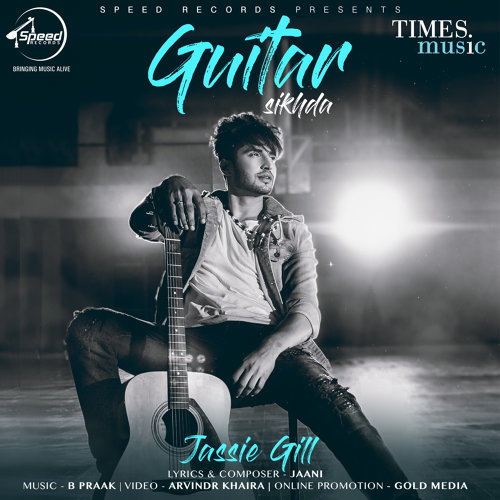 Guitar Sikhda - Single