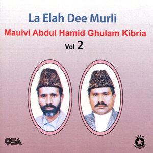 La Elah Dee Murli Vol. 2