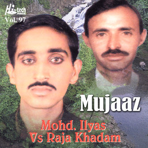 Mujaaz Vol. 97 - Pothwari Ashairs