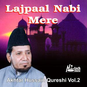 Lajpaal Nabi Mere Vol. 2 - Islamic Naats