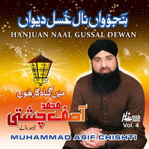 Hanjuan Naal Gussal Dewan Vol. 4 - Islamic Naats