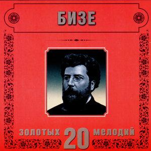 Georges Bizet. 20 Golden Melodies In Modern Processing