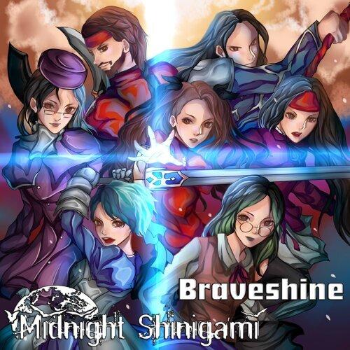 Brave Shine