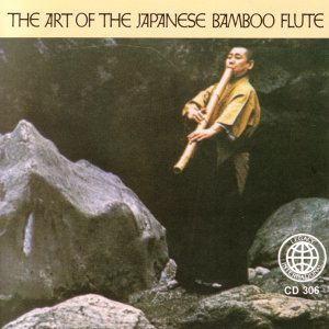 The Art of the Japanese Bamboo flute