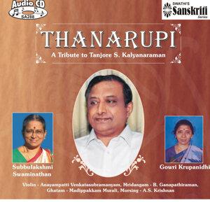 Thanarupi - S.Subbulakshmi & K.Gowri - Tribute to Tanjore S. Kalyanaraman