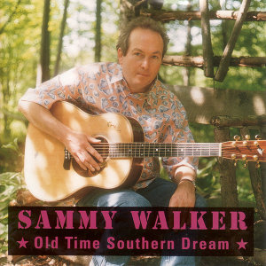 Old Time Southern Dream