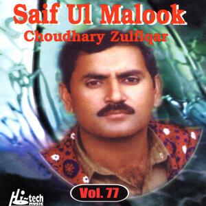 Saif Ul Malook Vol. 77 - Pothwari Ashairs