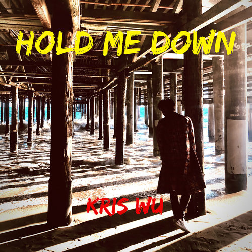 Hold Me Down - Chinese Version